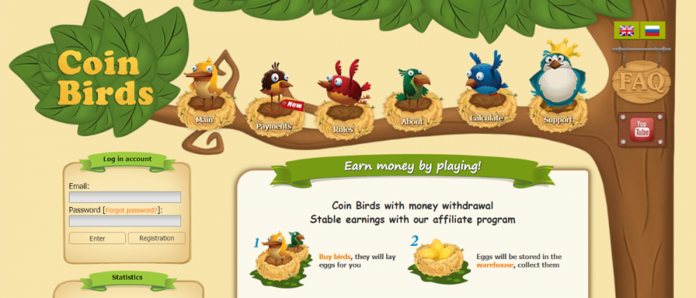 coin-birds.png