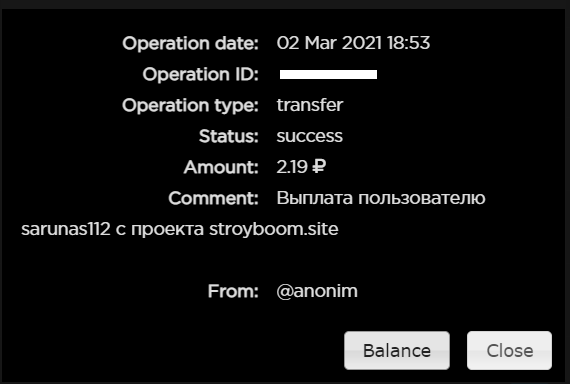stroyboom_payment_05.png